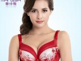 厂家直销 性感内衣奢华刺绣聚拢调整型上薄下厚文胸收副乳胸罩女