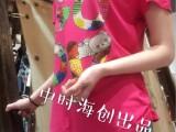 鑫优兔 夏潮款T恤休闲少女品牌服装尾货走份厂家直销