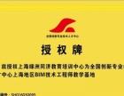 惠州BIM机电设计培训就找绿洲同济建筑培训学校