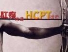 广州东大肛肠医院怎么样?共济肛肠疾苦,化解难言之隐