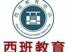 南京成人教育报名