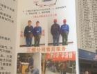 三燃燃气公司南宁市区送瓶装液化气、煤气