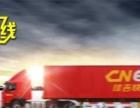 本公司承接武威至全国公路零担整车运输