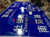 柳州交通设施批发 优惠的交通设施南宁哪里有售