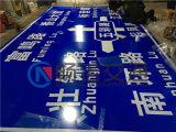 柳州交通标志牌-市场上畅销的交通设施提供商
