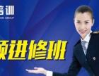 杭州电脑办公 设计 网店 网络工程 暑期班招生啦