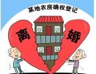 闵行华漕律师事务所/华漕法律咨询欠款纠纷/华漕公司欠款纠纷