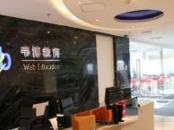 上海少儿英语培训班 儿童口语培训 幼儿英语暑期培训