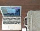 15款MacBook air苹果笔记本电脑