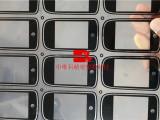 防刮伤亚克力面板印刷 小视窗加硬亚克力件边框丝印