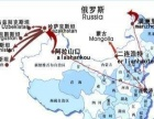 连云港国际铁路运输