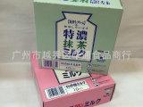 日本进口零食 40g悠哈8.2味觉糖  10粒装糖果零食 多种口