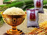 供应东北大米厂家加盟代理招商五常稻花香有机大米500g