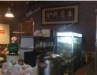 朝阳常营朝阳北路175平小吃快餐店转让496980