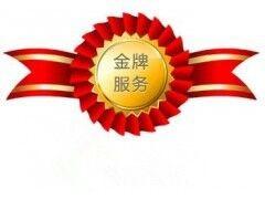 欢迎进入-!上海阿诗丹顿淋浴器各网点厂家统一售后服务网站电话
