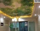 江苏淮安竹木纤维集成墙面饰板 检测 放心使用