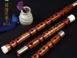 新品笛子 精制苦竹笛 乐器厂家直销横笛