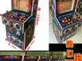 游戏机(560个游戏集合)