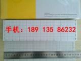 横河DR1230LR4200E记录仪打印记录纸9619AH