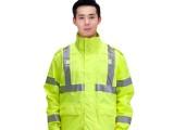 雨豹360 全方位反光 防风挡雨 美观大方反光防雨雨衣