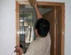 专业维修【实木家具、实木地板、木楼梯】磕碰划伤补漆