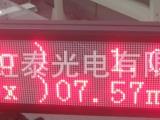 生产实时数据显示屏,3.75二次开发LED显示屏