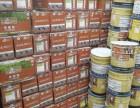 回收硝基油漆 回收硝基油漆价格 优质回收硝基油漆厂家