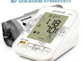 家用臂式电子血压计价格