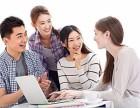 深圳福田英语培训机构,英语口语培训,成人英语,商务英语培训