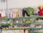 低价转让药店与婴幼儿游泳馆