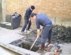 赣州抽化粪池,清掏化粪池,清理化粪池
