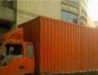 求租4.5米-5.2米箱式货车一辆