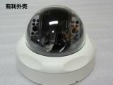 厂家直销供应半球外壳/摄像机外壳/网络半球摄像机外壳/