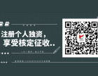 上海闵行区七宝注册公司名称怎么取