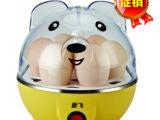 批发新飞多功能煮蛋器 蒸蛋器 煎蒸蛋器 可爱小熊款式 煮蛋器厂家