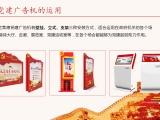 蚌埠市宝莱德生产拼接屏的高新技术企业