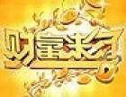都爱咪台湾海鲜熟食加盟