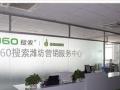 360搜索东营营销服务中心