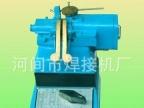 组合式对焊机 组合式碰焊机