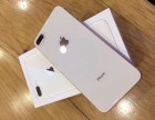分期付款0首付 分期手机 手机分期 苹果X分期 苹果手机分期
