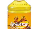 清栋粮油商贸批发纯天然营养爱厨食用调和油