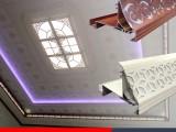 南北旺集成吊顶二级顶铝梁 集成灯槽错层顶复式铝梁 厂家直销