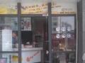 鸿鸣摩尔商业街 商业街卖场 旺铺出租