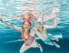 铁西方大室内温泉游泳池儿童游泳培训班