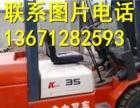 二手叉车国产叉车哪个品牌好合力叉车好还是杭州叉车