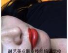 做韩式半永久,从此做素颜女神,团购只要680