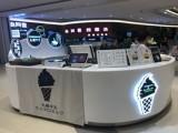 武汉cremaice札幌牛乳冰淇淋加盟费多少,加盟电话多少