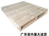 供应东莞万江熏蒸实木卡板 厂家大量现货 志钜包装