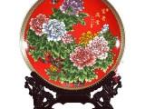 现代股票论坛 装饰纪念盘 客厅玄关工艺摆件陶瓷赏盘定制