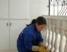 专业做保洁、家庭保洁、办公保洁、新店开业保洁